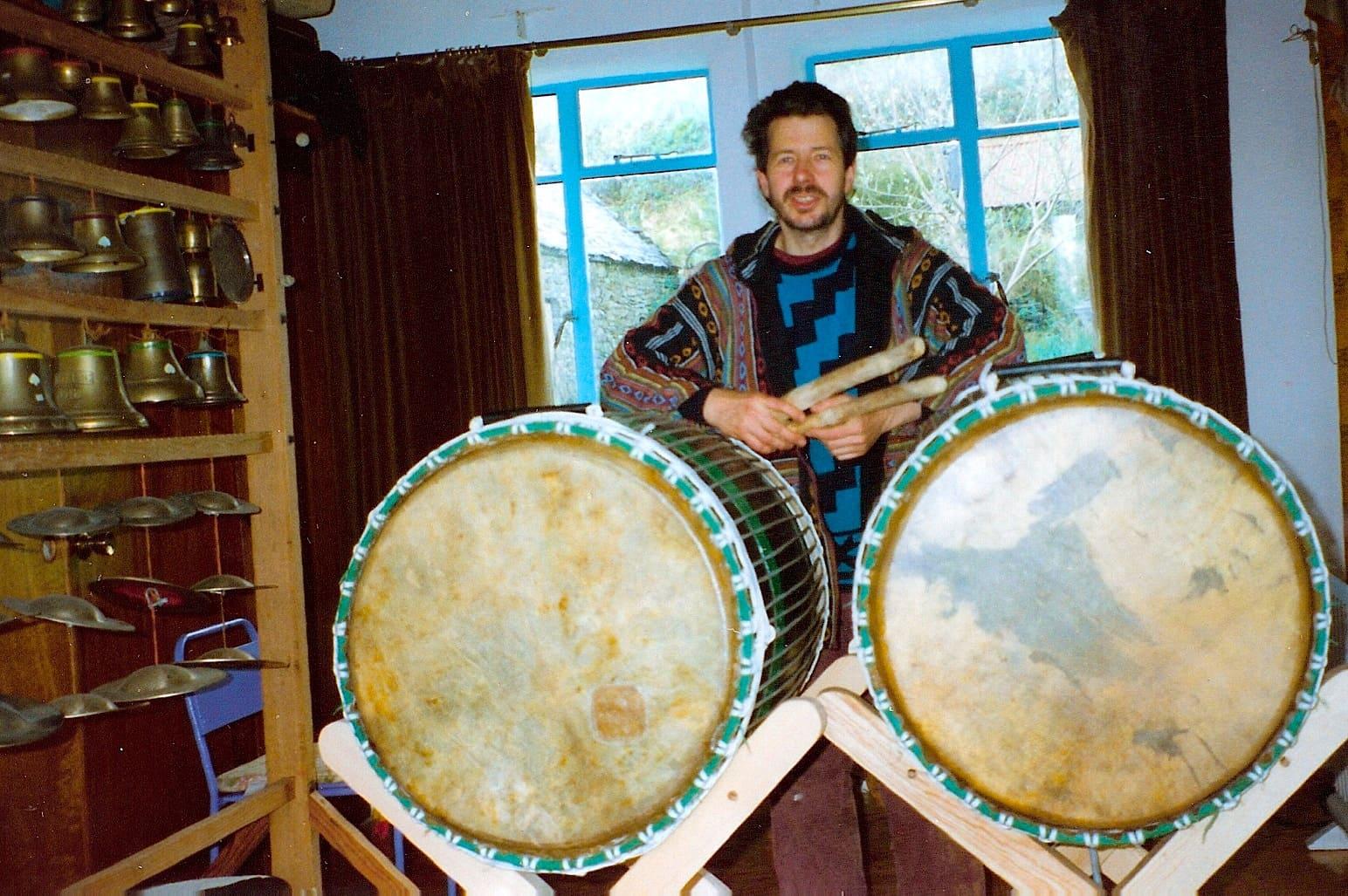 DjunDjun Bass Drums - 1997